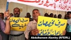 جانب من اعتصام موظفي وزارة التجارة