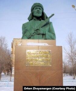 Бюст Кейки-батыра в Аркалыке. 31 декабря 2012 года.