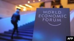 Нынешняя сессия Всемирного экономического форума станет 44-й по счету