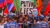 Opposition Leaders Address Moscow Protest