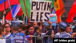 Протестите в Москва