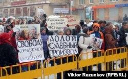 Митинг против политических репрессий в Петрозаводске