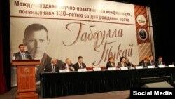 Габдулла Тукайга багышланган халыкара конференция Корстонда узды