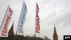 Коммунисты и СПС не могут простить Кремлю использования административного ресурса