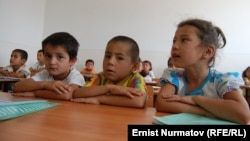Will children of Kyrgyzstan's Uzbek minority be educated in their native language at all?