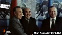 Казак президенти Нурсултан Назарбаев, Кыргызстандын мурдагы президенти Аскар Акаев жана Ислам Каримов
