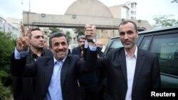 Mahmud Ahmadinejad 12 Aprel,2017-ci il