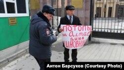 Айдар Кудирмеков на пикете у резиденции полпреда президента РФ в СФО