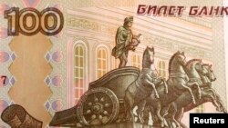 Kartëmonedha ruse, 100 rubël
