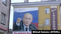 A Putin election poster in the city of Petrozavodsk