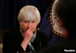 Глава Федерального резерва Джанет Йеллен