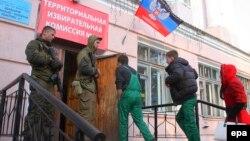«Волевиявлення» в Донецьку під дулами автоматів, 2 листопада 2014 року