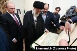 Владимир Путин во время предыдущего визита в Тегеран дарит аятолле Хаменеи якобы древний рукописный Коран. 23 ноября 2015 года