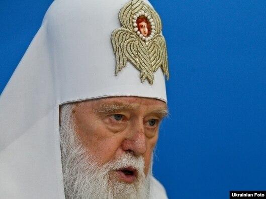 Филарет, патриарх Киевский и всей Руси-Украины