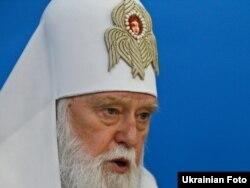 Патріарх Київського і всієї Руси-України Філарет