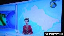 Фрагмент программы государственного телевидения
