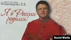 Красноярский предприниматель Владимир Владимиров