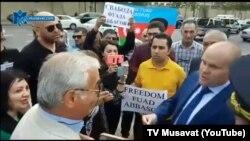 Акция в поддержку Фуада Аббасова, 23 мая 2019 г.