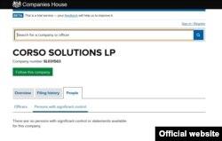 Имя истинного владельца компании Corso Solutions также остается неизвестным.