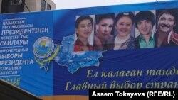 Сайлау науқаны кезіндегі өнер адамдары мен спортшылардың суреті ілінген билборд. Астана, 1 сәуір, 2011 жыл. (Көрнекі сурет)