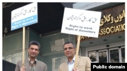 Farhad Meysami (L) and Reza Khandan, undated. File photo