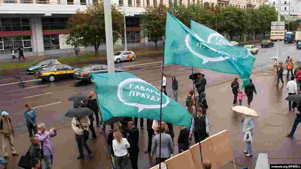 Заключны пікет кампаніі «Гавары праўду» прайшоў на вуліцы Няміга