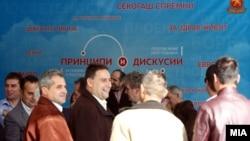 "Панел дискусија на ВМРО-ДПМНЕ - ""Принципи и дискусии"", 14 октомври 2016."