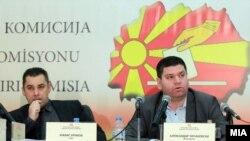 Седница на Државната изборна комисија (ДИК)