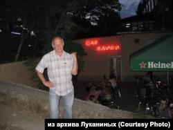 Александр Луканин