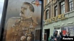 Владивостокта пайда болған Сталин плакаттары, 30 сәуір 2010 ж.