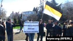 Митинг в Севастополе, 5 апреля 2015 года