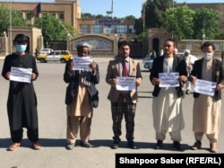 Civil society activists in Herat staged a demonstration calling for justice for the victims.