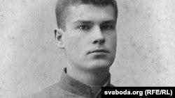 Максім Багдановіч