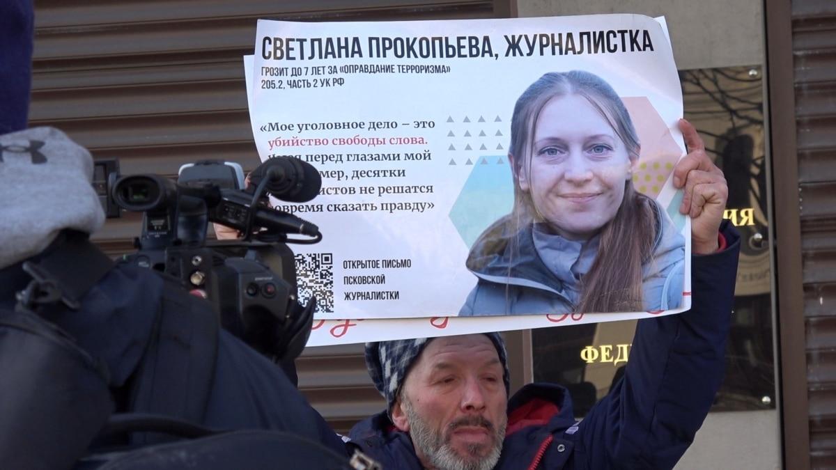 Россия: во время пикетов в поддержку Светланы Прокопевои задержали журналистов