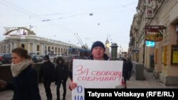 27 января. Санкт-Петербург.