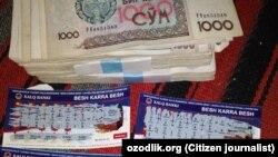 Лотерейные билеты, выпускаемые «Народным банком» Узбекистана.