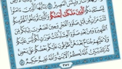 چرا اسلام هرگز «بردهداری» را به فهرست محرمات اضافه نکرد؟