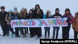 Защитники башкирских шиханов