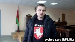 Aктывіст АГП Аляксандар Лаўрэнцьеў
