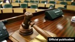 Gjykatë në Maqedoni