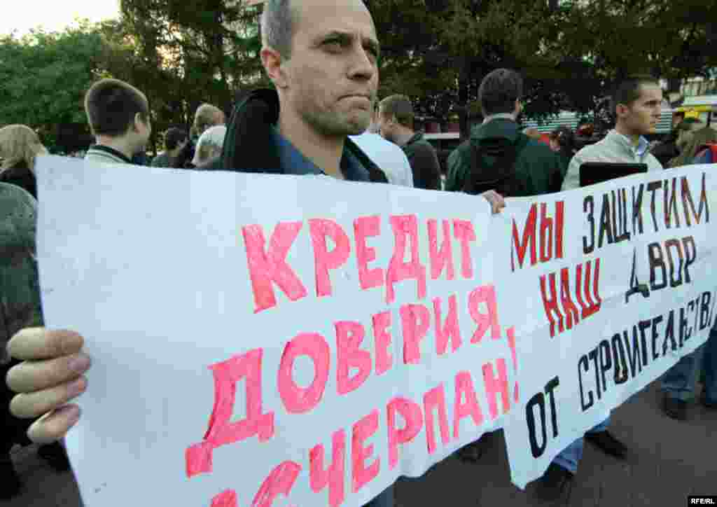 Russia -- Meeting of muscovites against sealing building city areas. Moscow, Novopushkinsky square - 21sep2007