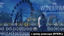 Афіша фільму «Wonderwall»