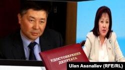 Канатбек Исаев менен Элмира Жумалиева