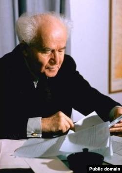 Premierul David Ben-Gurion în 1959