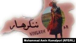 حدود ۱۲۲ عضو گروه داعش در ننگرهار کشته شدند
