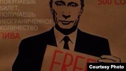 Putin pub.