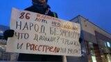 """Пикеты в поддержку обвиняемых по делу """"Сети"""" в Петербурге"""