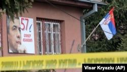 Офіс партії Олівера Івановича, біля якого відбулася стрілянина, в Митровиці, що на півночі Косова, 16 січня 2018 року