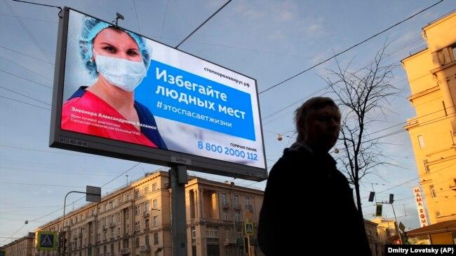 На улице в Санкт-Петербурге