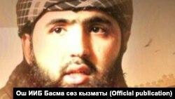Сирожиддин Мухтаров. Фото предоставлено УВД Ошской области.